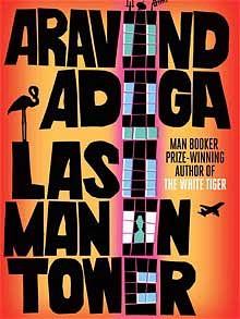"""Cover art of Aravind Adiga's """"Last Man in Tower"""""""